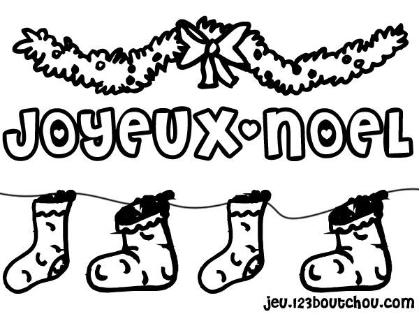 Fete De Chat Noel Gros Tracas Pour Enfants A Imprimer Gratuitement